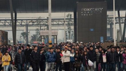 Foxconn-article